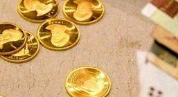 آخرین قیمت سکه امروز سه شنبه 4 تیر