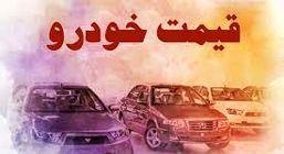 پیش بینی قیمت خودرو در دولت آقای رئیسی