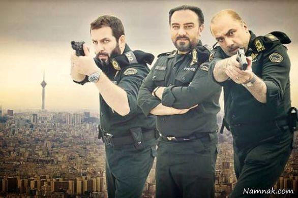 ساعت پخش سریال گشت پلیس