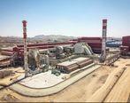 کارخانه گندله سازی شرکت سنگ آهن گهر زمین در آستانه بهرهبرداری