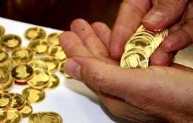 مهریه فقط 14 سکه شد