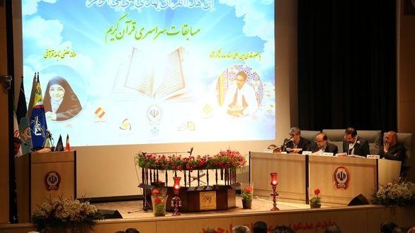 تمدید امتیازات مدیرعامل بانک سپه به حافظان و قاریان قرآن
