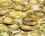ارائه کارت ملی برای خرید طلا و سکه اجباری شد