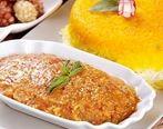 طرز تهیه مبرزاقاسمی گیلانی+مواد لازم