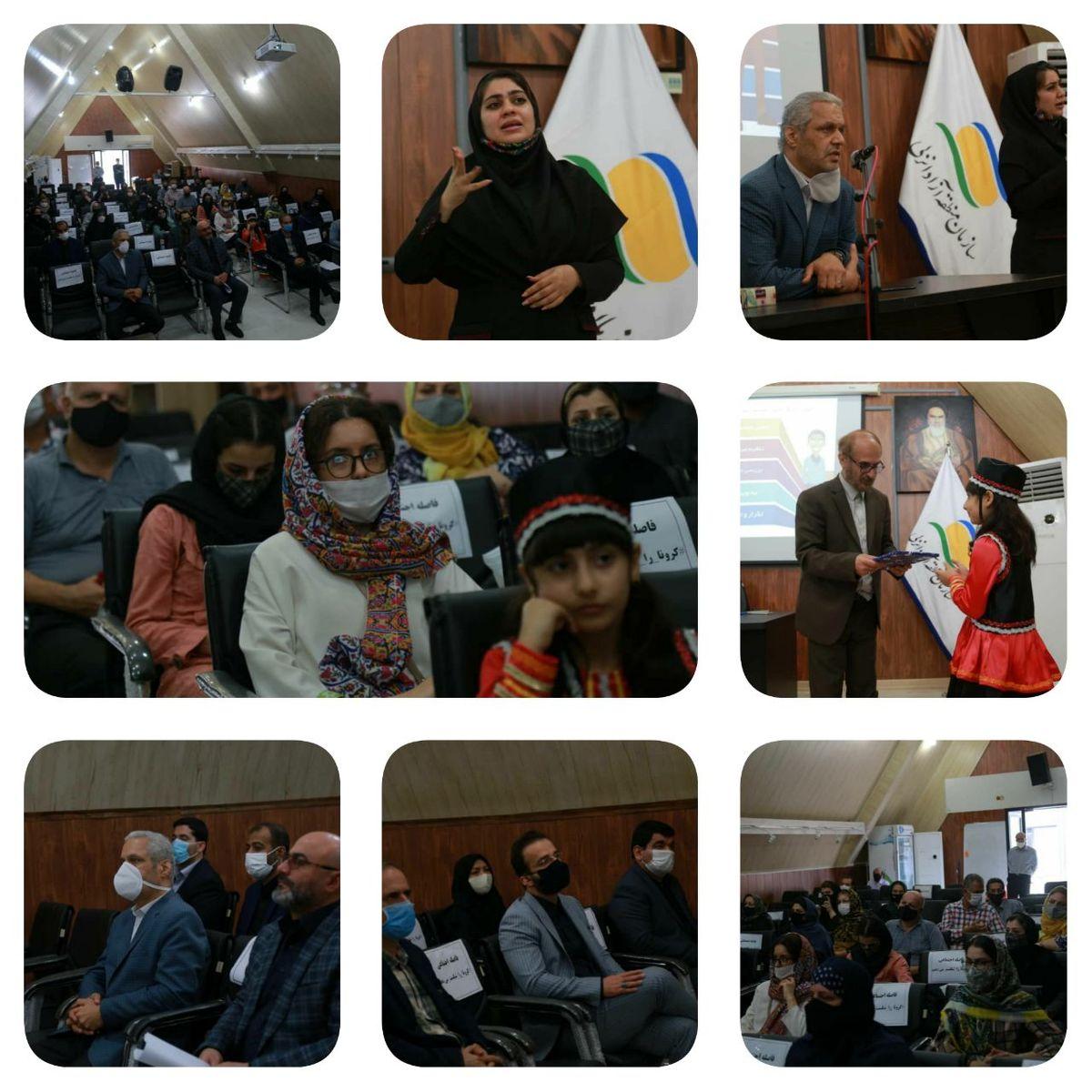همایش روز جهانی ناشنوایان در منطقه آزاد انزلی