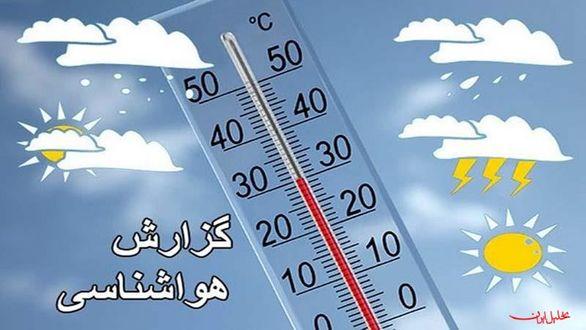 اطلاعیه جدید هواشناسی / هشدار درباره کاهش دما