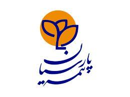 تمدید مجوز قبولی اتکایی بیمه پارسیان