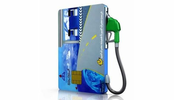 زمان واریز سهمیه بنزین فروردین ۹۹ مشخص شد