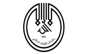 حذف صفحهی یک سازمان ایرانی دیگر از اینستاگرام