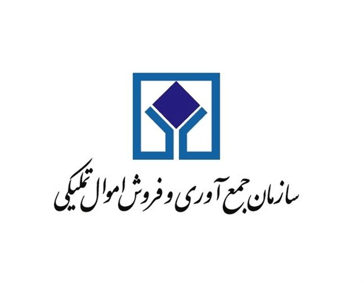 رشد ۱۰ برابری فروش و تعیین تکلیف پروندهای اموال تملیکی آذربایجان شرقی
