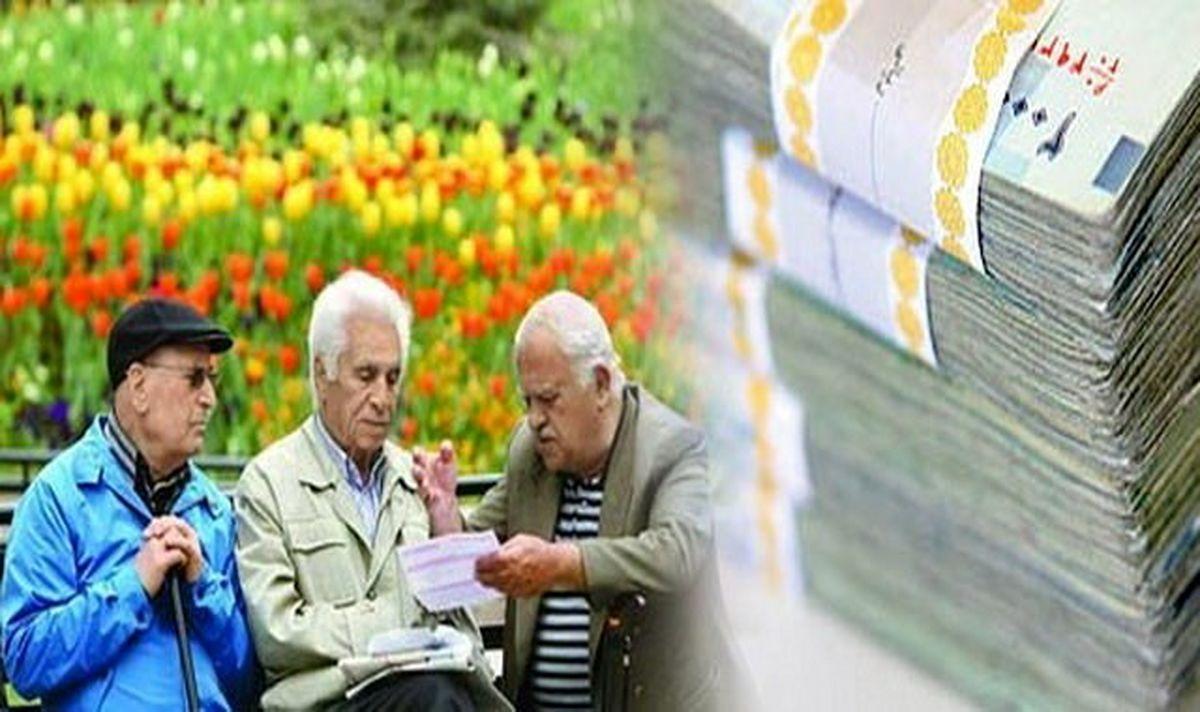 جزئیات افزایش حقوق بازنشستگان در خرداد