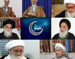 کدان مراجع دوشنبه را عید فطر اعلام کردند؟