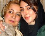 آزاده سیفی درنقش نورا در سریال همسایه افغانی است؟ | فیلم سریال هم سایه