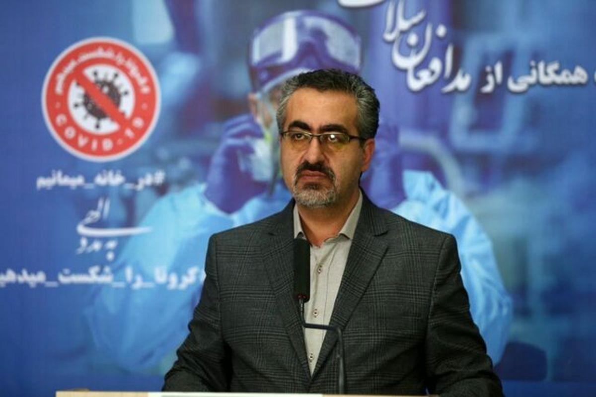 آمار مبتلایان کرونا در ایران