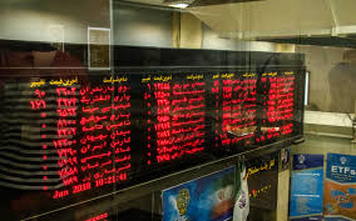 ارزش معاملات بورس تهران به 16744 میلیارد ریال رسید