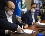 تفاهمنامه 15 هزار میلیاردی بانک تجارت و هلدینگ خلیج فارس
