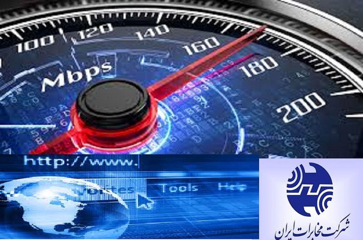 رشد ۱۱۰ درصدی مصرف اینترنت مخابرات