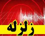 جزئیات زمین لرزه ای وحشتناک در حوالی سیه چشمه