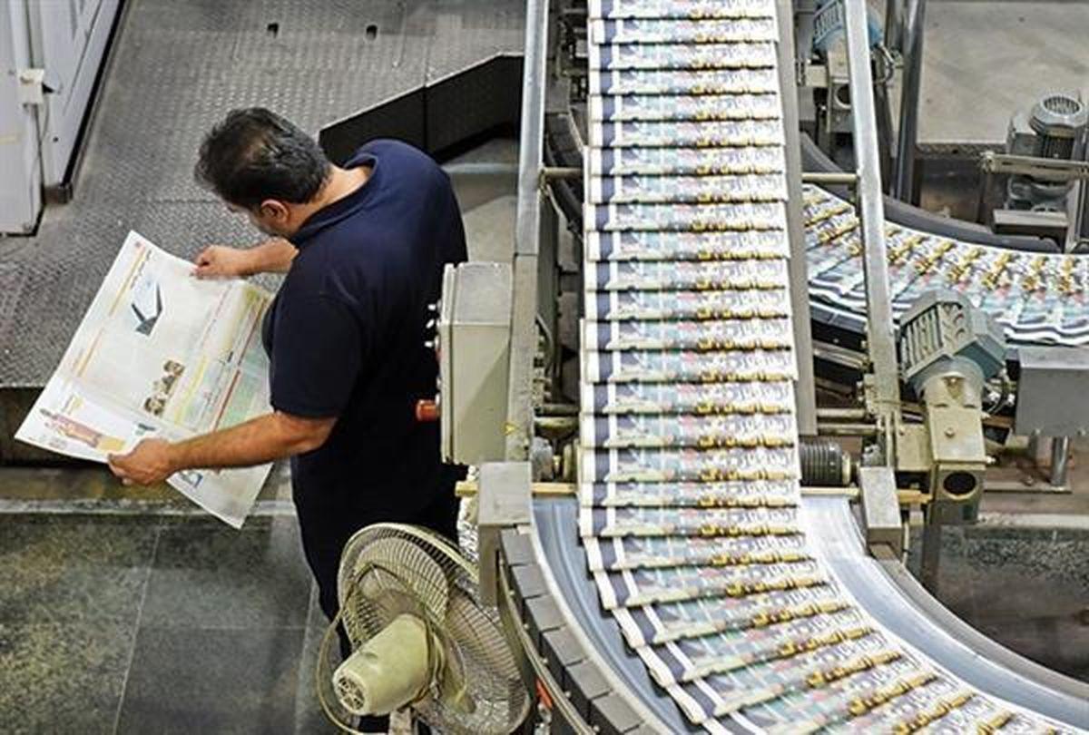 بهزودی 20 میلیون دلار ارز برای واردات کاغذ تخصیص مییابد