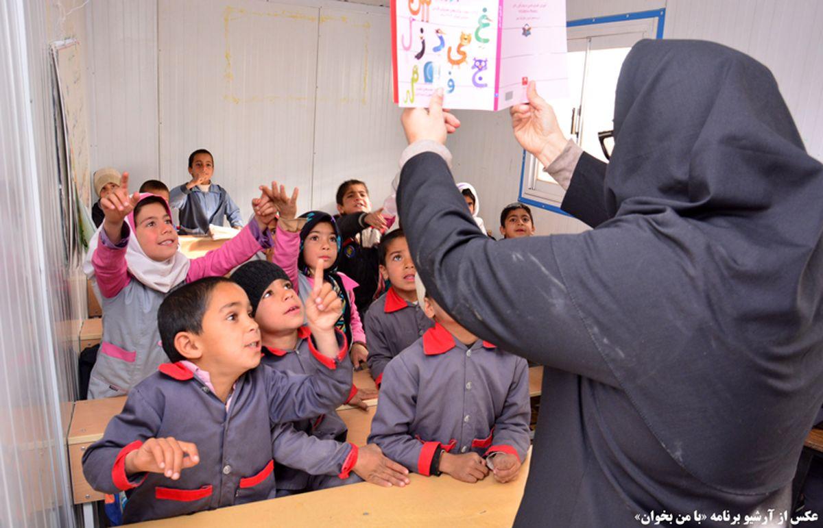 خبر خوش آموزش و پرورش درباره افزایش حقوق معلمان