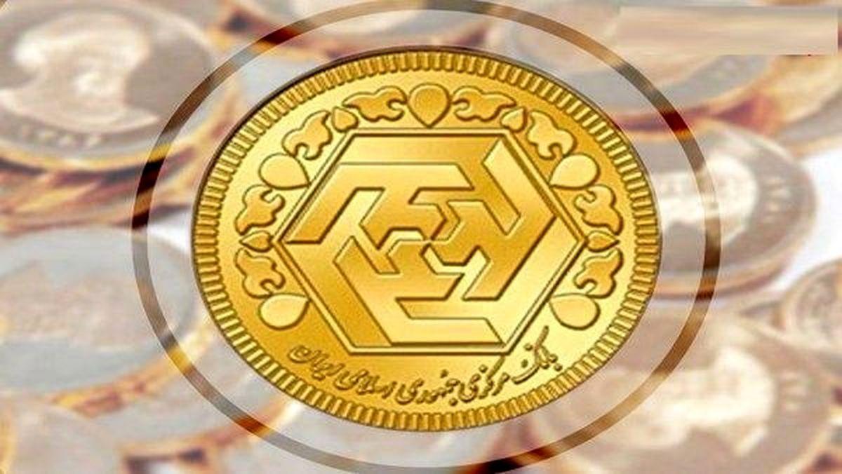 آخرین قیمت سکه چهارشنبه 1 مرداد