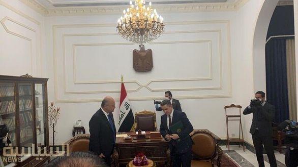 """""""عدنان الزرفی"""" مامور تشکیل کابینه عراق شد"""
