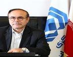 پیام رئیس کل بیمه مرکزی به مناسبت فرارسیدن هفته بسیج