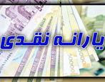 تفکیک یارانه معیشتی و نقدی از یکدیگر در سال ۹۹