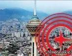 همه چیز درباره زلزله های اخیر تهران و دماوند