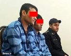 تجاوز جنسی دو افغان به توریست فرانسوی در دره فرخزاد + عکس