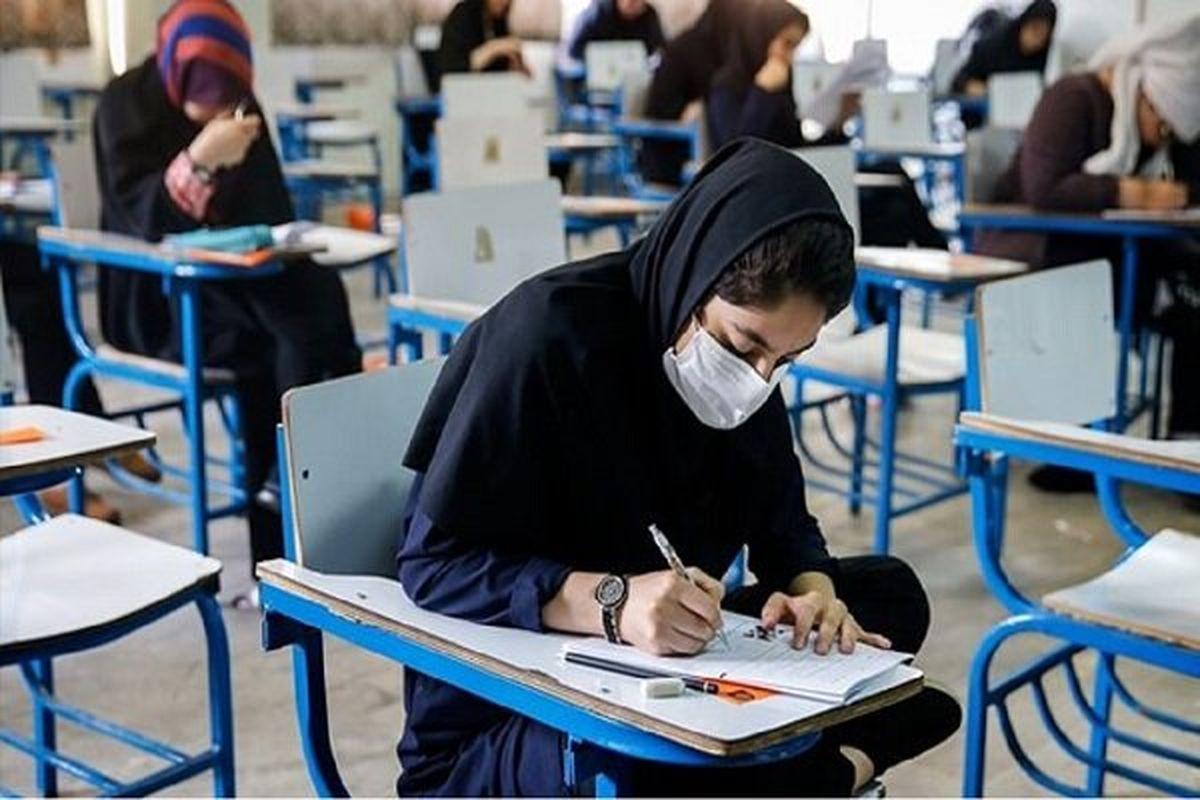 امتحانات کدام دانش آموزان حضوری برگزار میشود؟