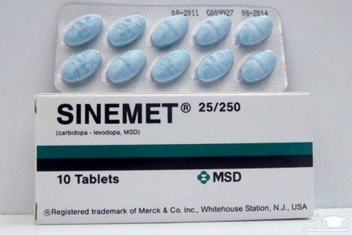 کاربرد داروی ساینمت + عوارض