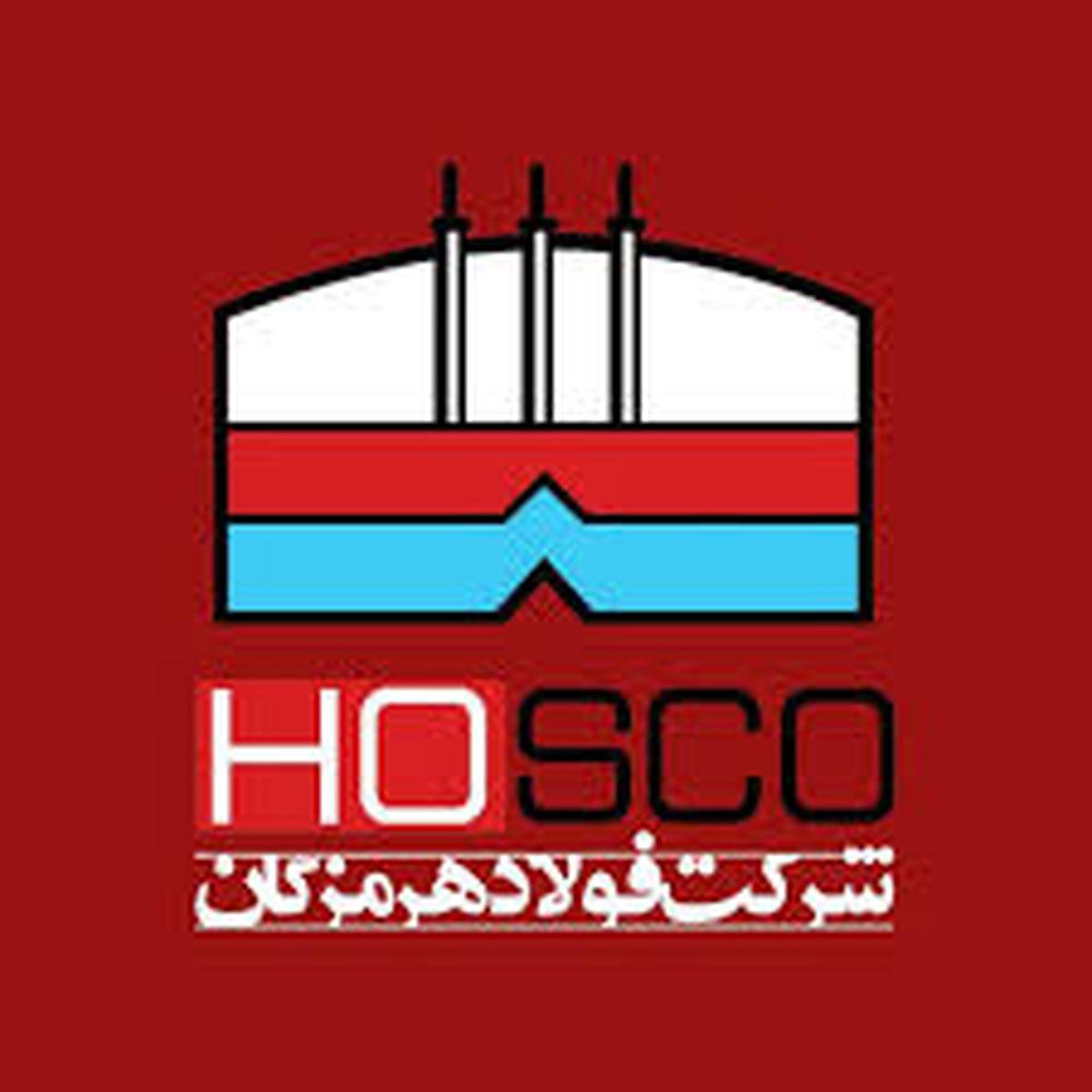 از روابط عمومی فولاد هرمزگان به دلیل فعالیت های تاثیر گذار در حوزه کرونا تجلیل شد
