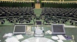 ترکیب کامل اعضای هیئترئیسه مجلس یازدهم + جدول