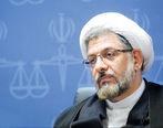 پایان مهلت ثبتنام در فراخوان انتقال صد قاضی به تهران