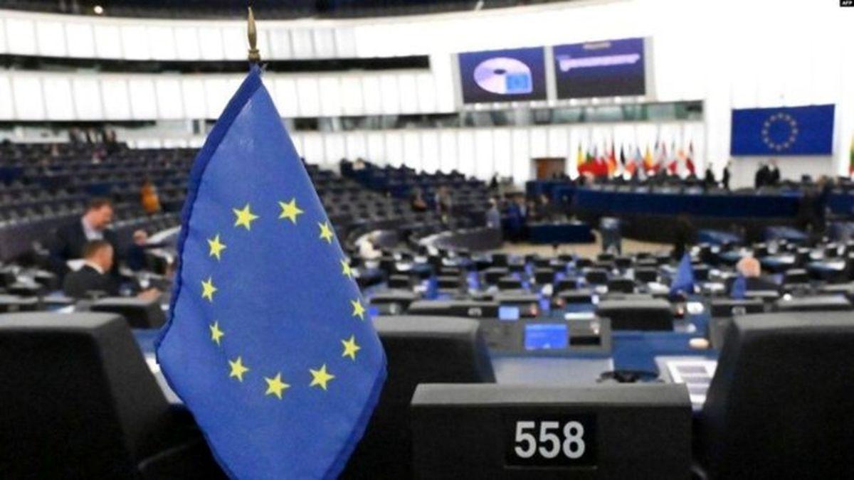 اتحادیه اروپا خواستار لغو تحریمهای آمریکا علیه ایران شد