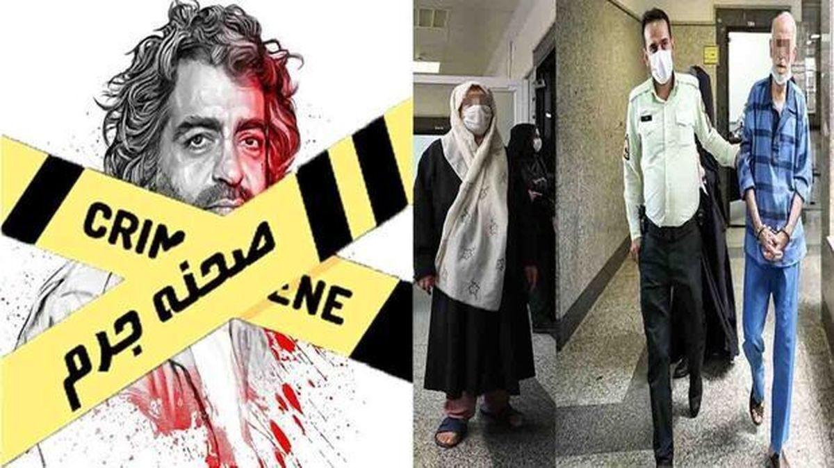 مادر بابک خرمدین: همسرم به آرزو تجاوز می کرد + فیلم