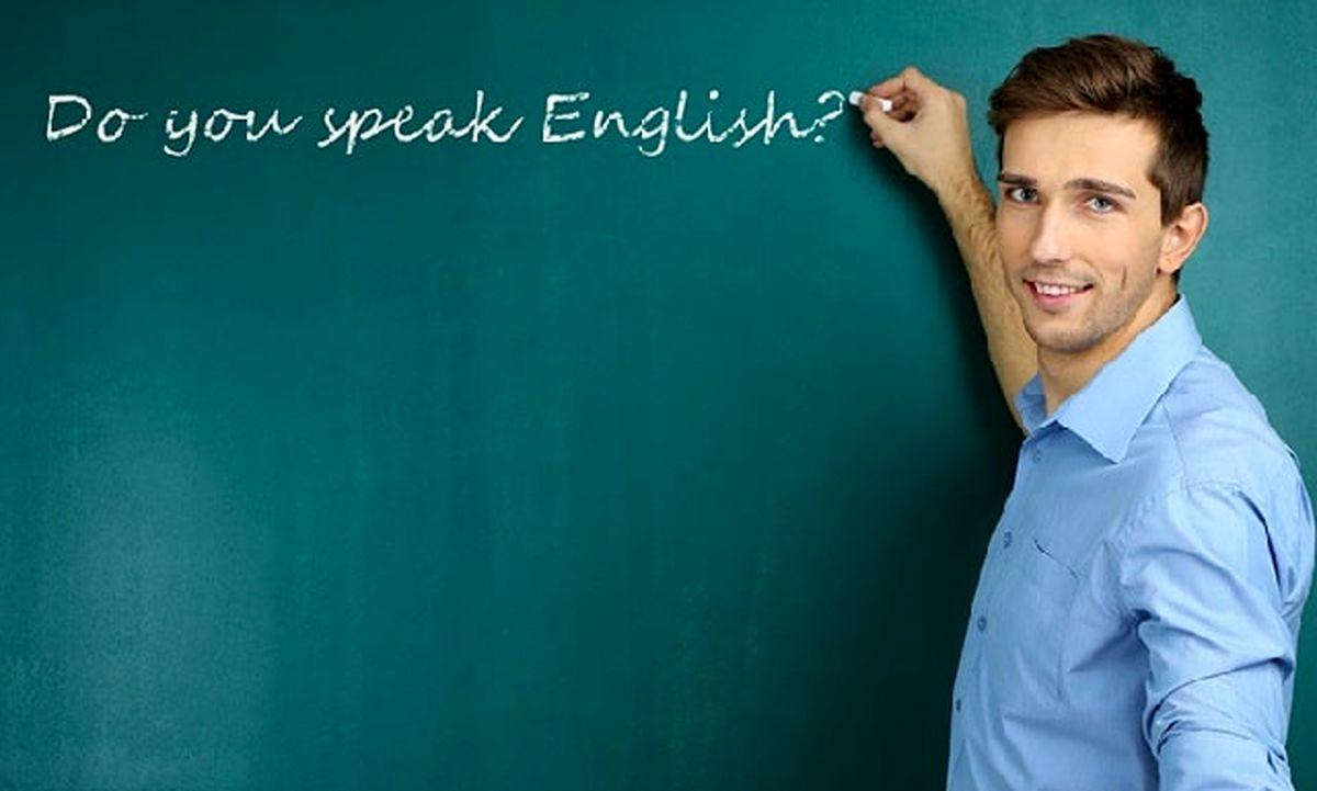 نحوه آموزش زبان انگلیسی در مدارس صحیح نیست