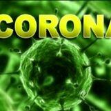 جزئیات شیوع ویروس کرونا در اراک