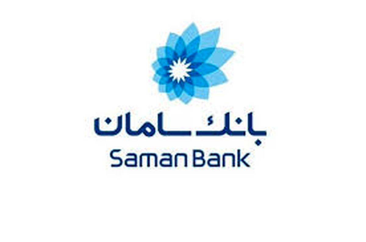 معرفی اعضای جدید هیئتمدیره بانک سامان