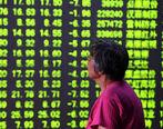 وضعیت بازارهای جهانی سه شنبه 21 خرداد