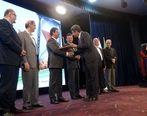 کسب تندیس سیمین جایزه بهره وری معادن و صنایع معدنی (ایمیدرو)