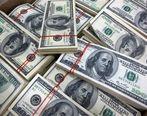 آخرین قیمت خرید دلار در بانک دوشنبه 4 شهریور