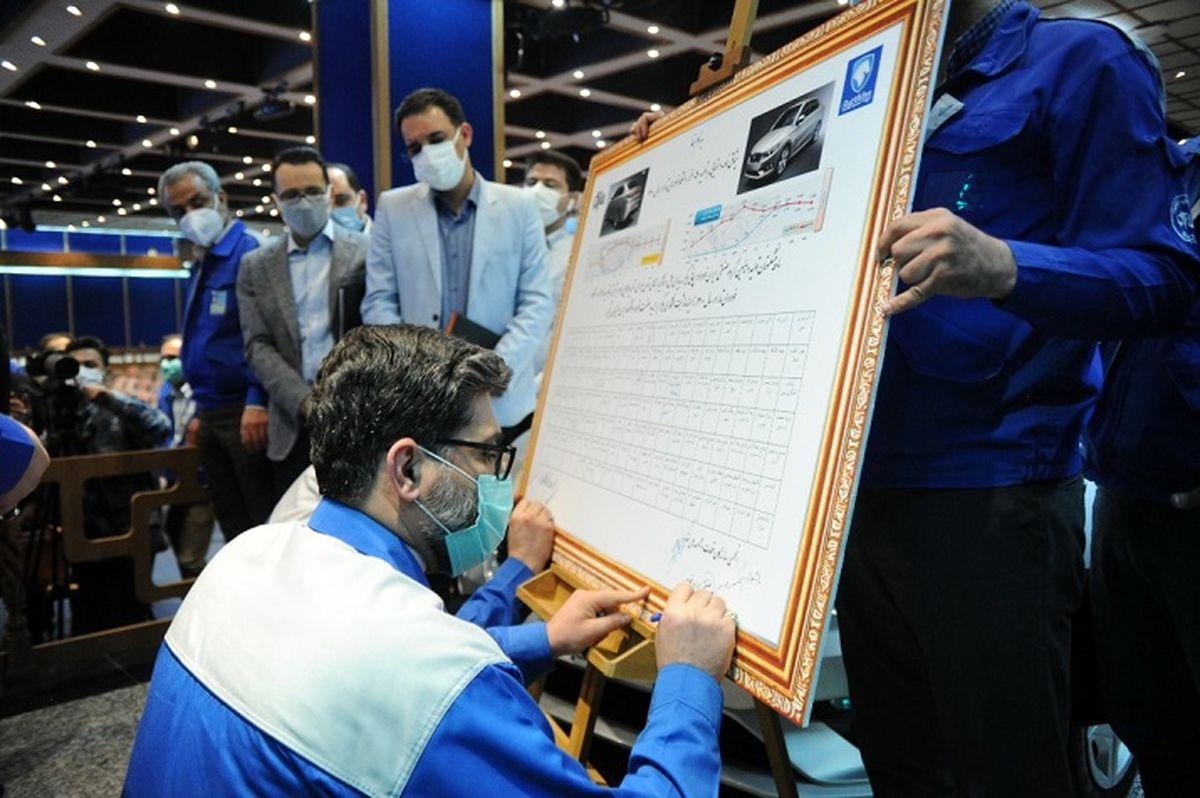 قطعه سازان برای تولید ۵۰ هزار دستگاه تارا میثاق بستند