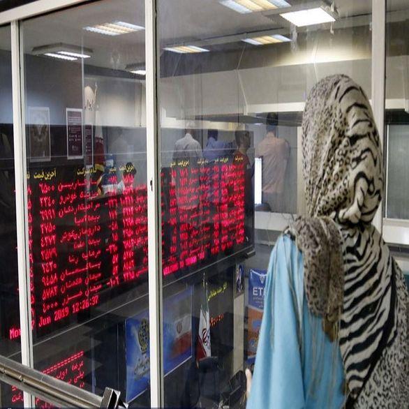 سهم ۲۷ درصدی زنان از کدهای معاملاتی بازارسرمایه