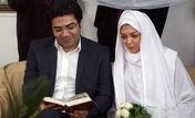 عکس لورفته از مراسم عقد آزاده نامداری با همسر اولش + عکس