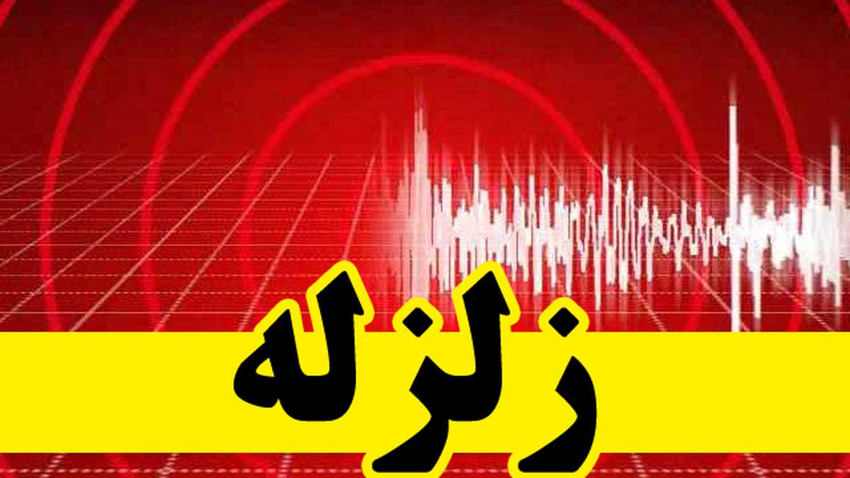زلزله شدید تهران را لرزاند
