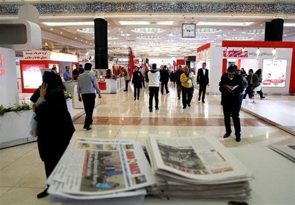مراسم اختتامیه جشنواره مطبوعات برگزار نمیشود + عکس