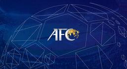 جدیدترین دردسر AFC برای فدراسیون فوتبال!
