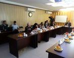 برگزاری مزایده املاک سازمان تامین اجتماعی در بستر سامانه دولت الکترونیک